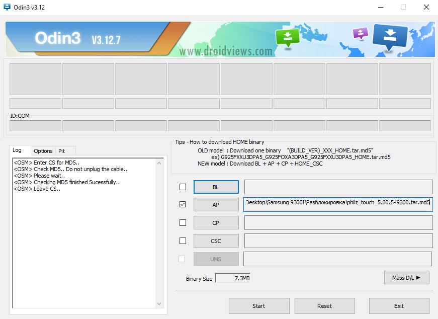 Odin update PDA AP custom recovery